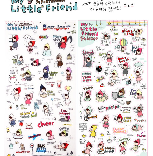my-little-friend-sticker-1 & 2
