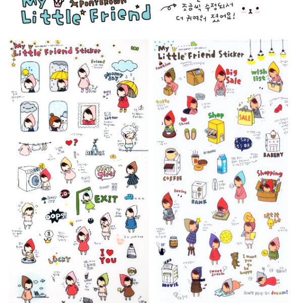 my-little-friend-sticker-3 & 4