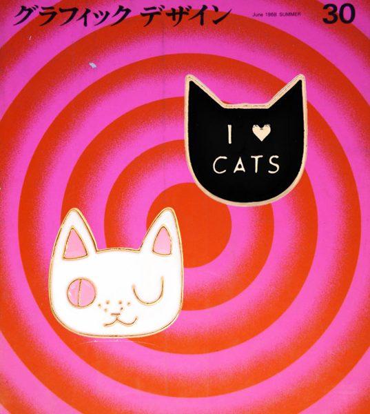Love Cats enamel pins